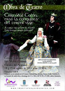 cartel teatro cristobal colon_NUEVA SESIÓN